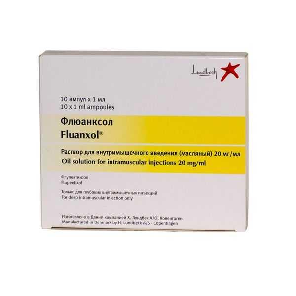ФЛЮАНКСОЛ 20мг/мл 1мл 10 шт. раствор для внутримышечного введения масляный