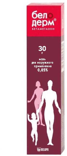 Белодерм 0,05% 30г мазь для наружного применения, фото №1