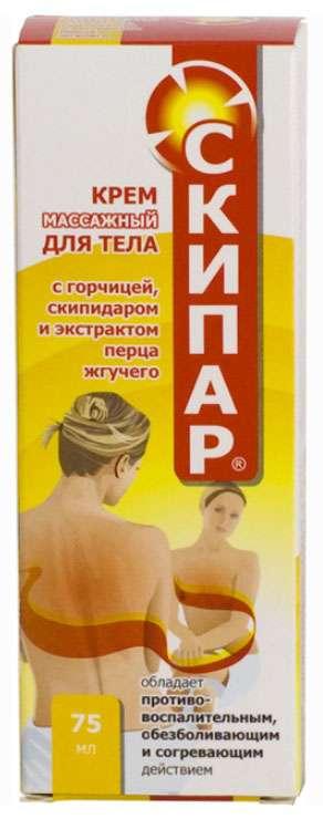 Скипар крем для тела разогревающий 75мл, фото №1