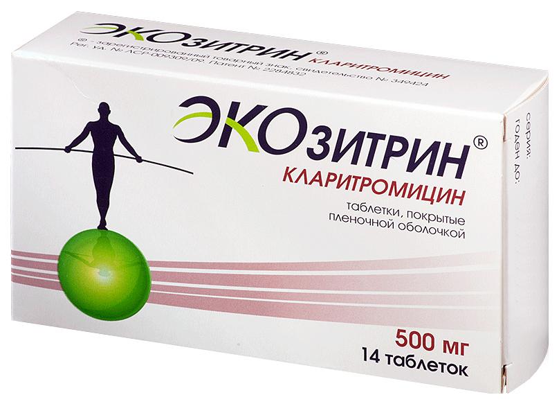 КЛАРИТРОМИЦИН ЭКОЗИТРИН таблетки 500 мг 14 шт.