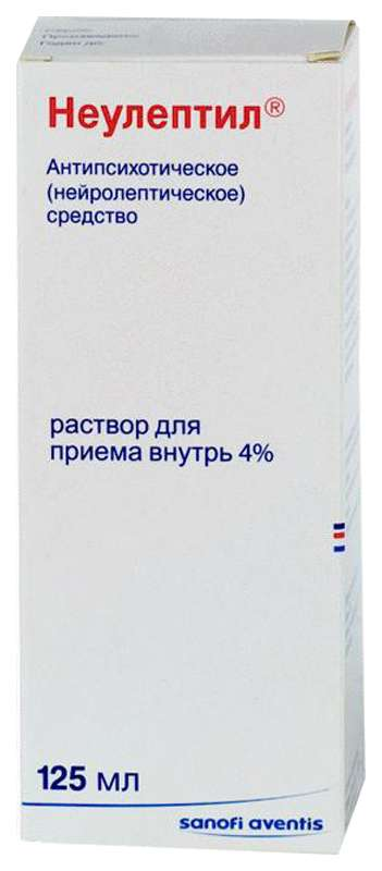 Неулептил 4% 125мл раствор для приема внутрь, фото №1