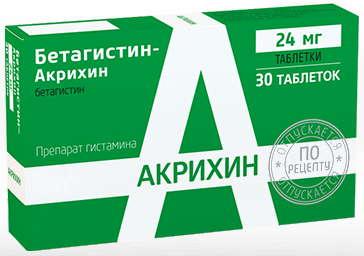 Бетагистин-акрихин 24мг 30 шт. таблетки абди ибрахим иляч санайи ве тидж а.ш., фото №1