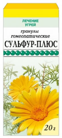 СУЛЬФУР-ПЛЮС 20г гранулы гомеопатические