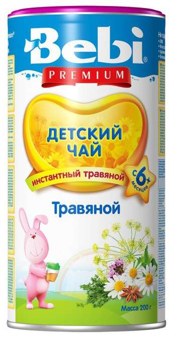 Бэби премиум чай детский травяной с 4 месяцев 200г, фото №1