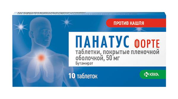 ПАНАТУС ФОРТЕ таблетки 50 мг 10 шт.