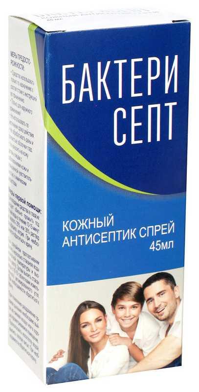 Бактерисепт спрей-антисептик для кожи 45мл, фото №1