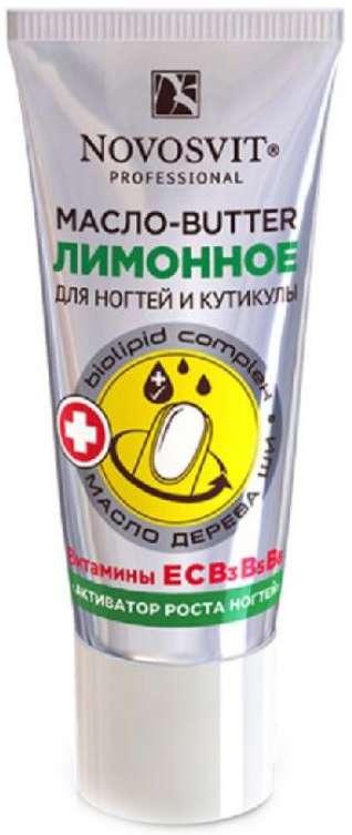 НОВОСВИТ масло-баттер для ногтей и кутикулы Лимонное 20мл