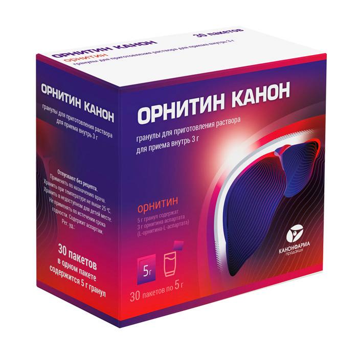 ОРНИТИН КАНОН гранулы для приготовления раствора для приема внутрь 3 г 30 шт.