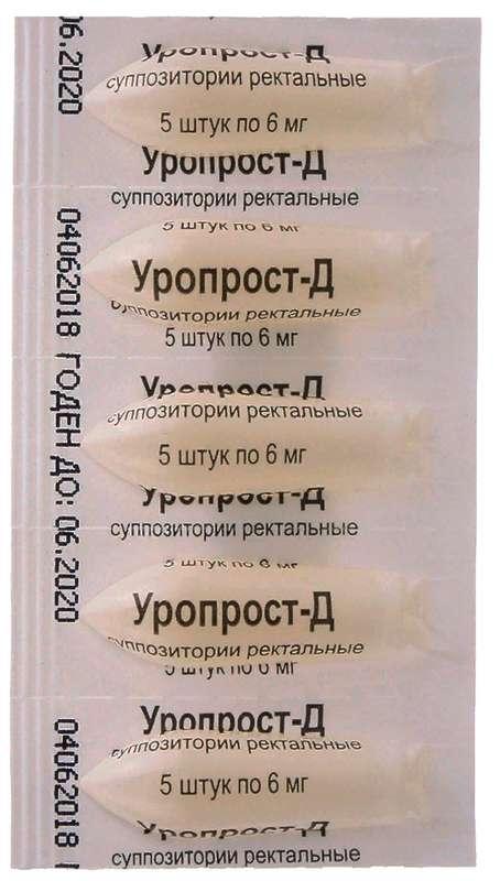 УРОПРОСТ-Д 6мг 5 шт. суппозитории ректальные Альтфарм