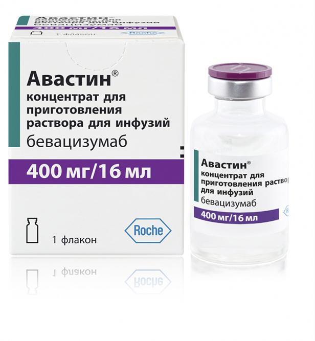 АВАСТИН 400мг/16мл 1 шт. концентрат для приготовления раствора для инфузий