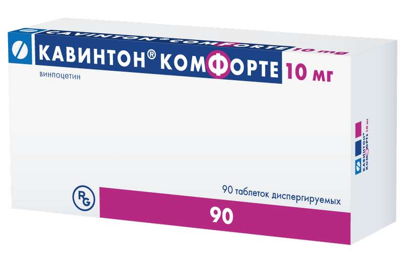 КАВИНТОН КОМФОРТЕ таблетки диспергируемые 10 мг 90 шт.