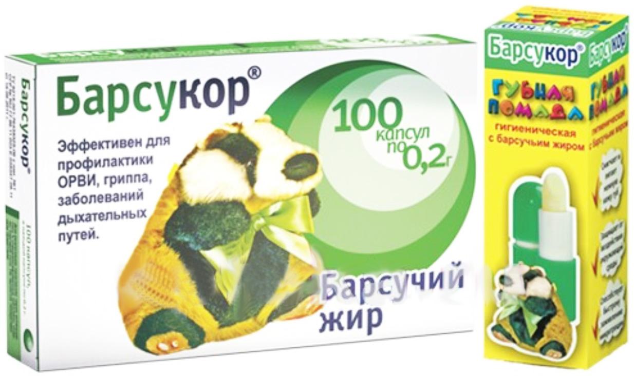 БАРСУКОР БАРСУЧИЙ ЖИР 200 мл + помада