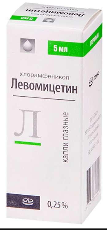 Левомицетин 0,25% 5мл капли глазные, фото №1