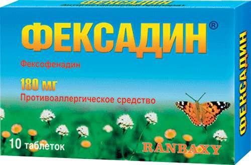 Фексадин 180мг 10 шт. таблетки покрытые пленочной оболочкой, фото №1
