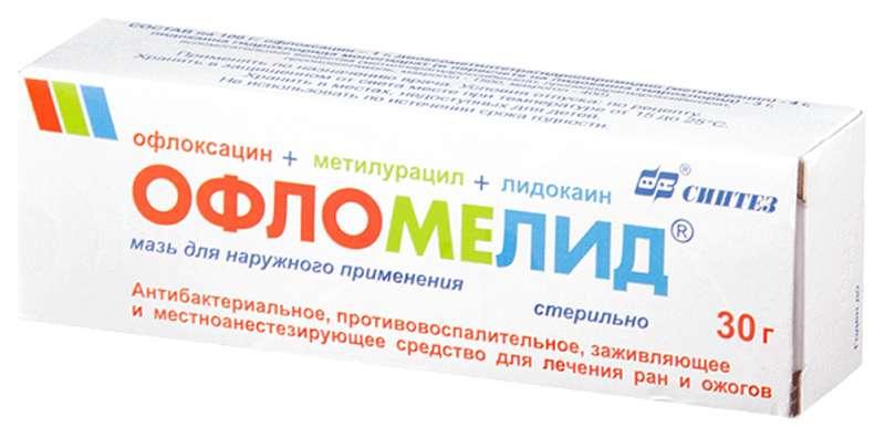 ОФЛОМЕЛИД 30г мазь для наружного применения