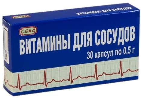 Витамины для сосудов капсулы 30 шт., фото №1