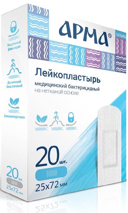 Арма лейкопластырь медицинский на нетканной основе 25х72мм белый 20 шт., фото №1