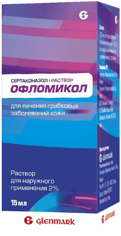 Офломикол 2% 15мл раствор для наружного применения, фото №1