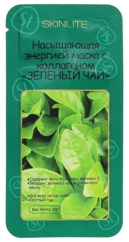 Скинлайт (skinlite) маска для лица с коллагеном насыщенная энергией зеленый чай 10г (sl-216), фото №1