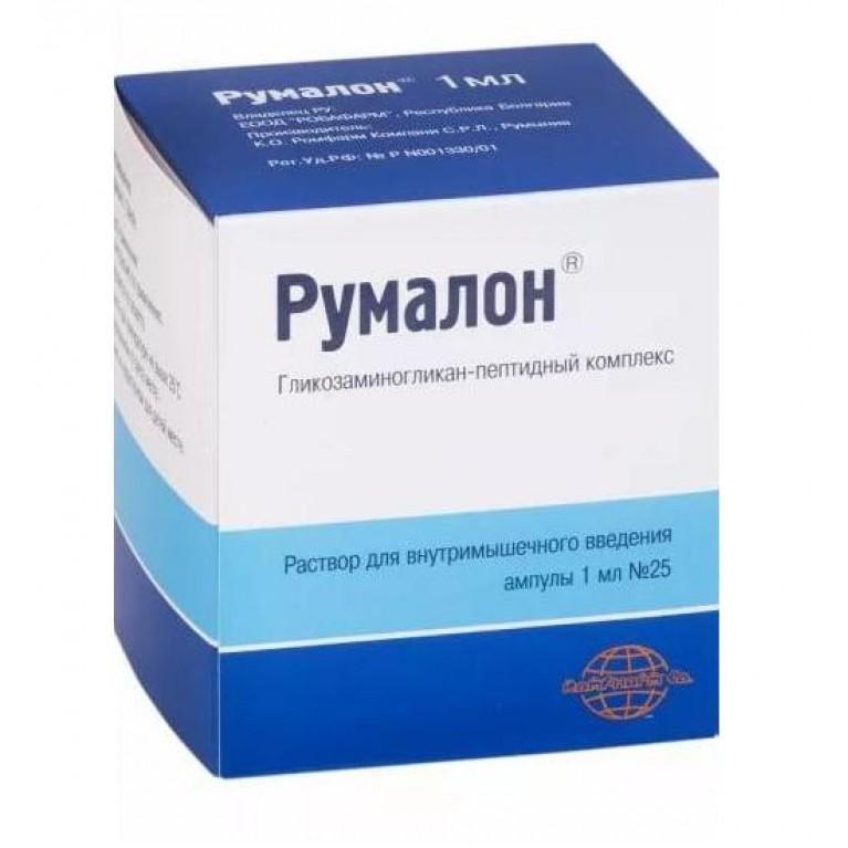 Румалон раствор для внутримышечного введения ампулы 1 мл 25 шт.;