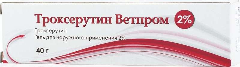 ТРОКСЕРУТИН ДС 2% 40г гель для наружного применения /Доминанта-Сервис