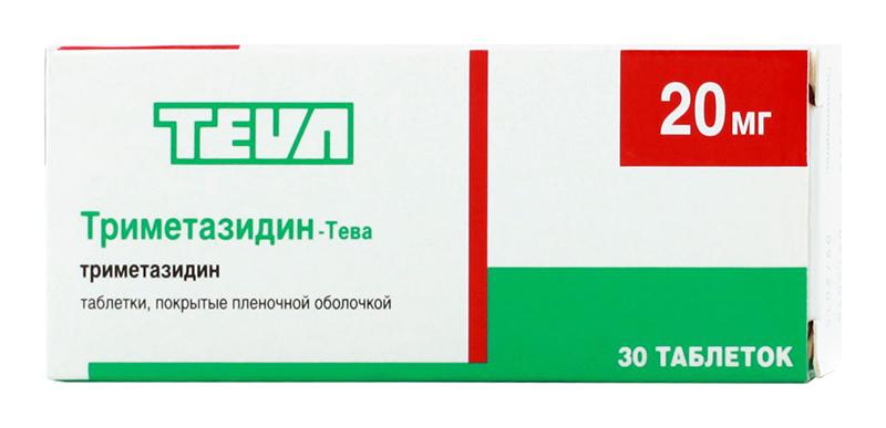 ТРИМЕТАЗИДИН-ТЕВА таблетки 20 мг 30 шт.