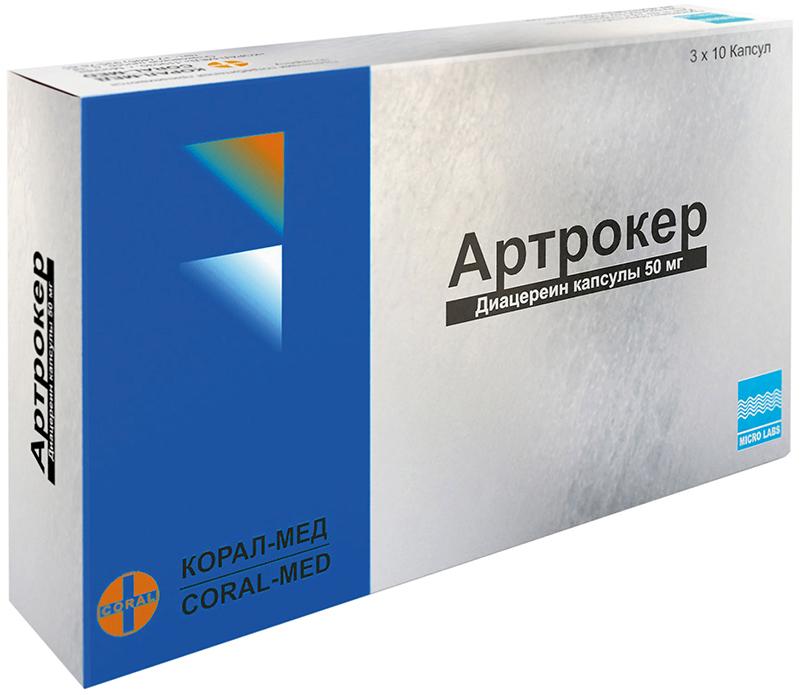 АРТРОКЕР капсулы 50 мг 30 шт.