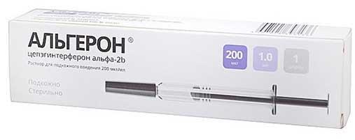 Альгерон 200 мкг/мл 1мл 1 шт. раствор для подкожного введения шприц, фото №1