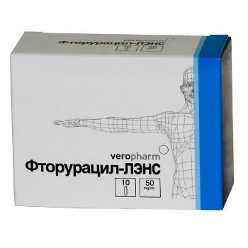 Фторурацил-лэнс 50мг/мл 5мл 10 шт. раствор для внутрисосудистого введения, фото №1