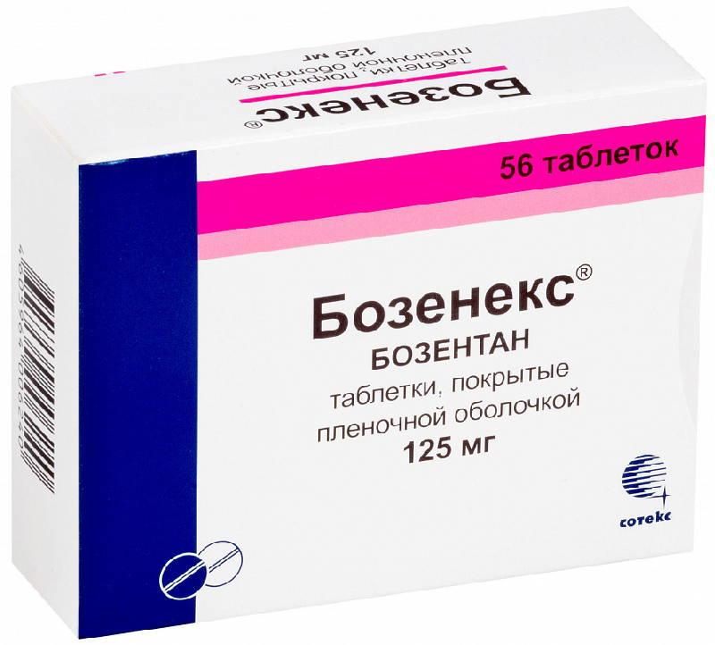 БОЗЕНЕКС 125мг 56 шт. таблетки покрытые пленочной оболочкой