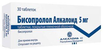 БИСОПРОЛОЛ АЛКАЛОИД таблетки 5 мг 30 шт.