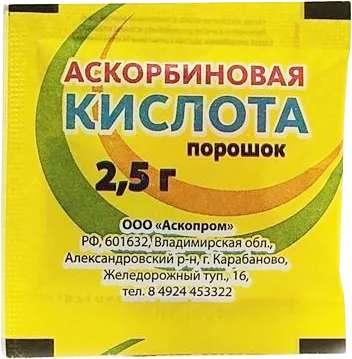 Аскорбиновая кислота порошок 2,5г 50 шт., фото №1