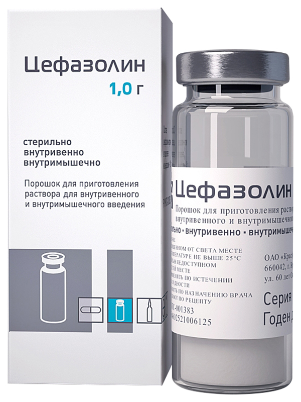 ЦЕФАЗОЛИН 1г 1 шт. порошок для приготовления раствора для внутривенного и внутримышечного введения Красфарма