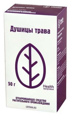 Душица трава 50г здоровье, фото №1