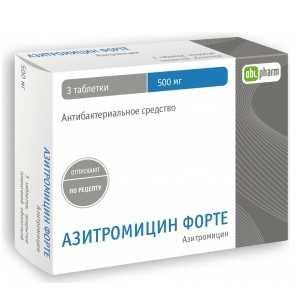 Азитромицин форте-obl 500мг 3 шт. таблетки покрытые пленочной оболочкой, фото №1