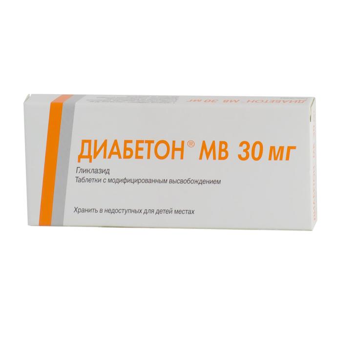 ДИАБЕТОН MB 30мг таблетки