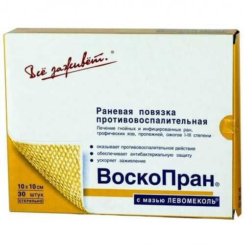 ВОСКОПРАН повязка с мазью Левомеколь 10х10см 30 шт.