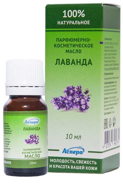 Аспера масло парфюмерно-косметическое лаванда 10мл, фото №1