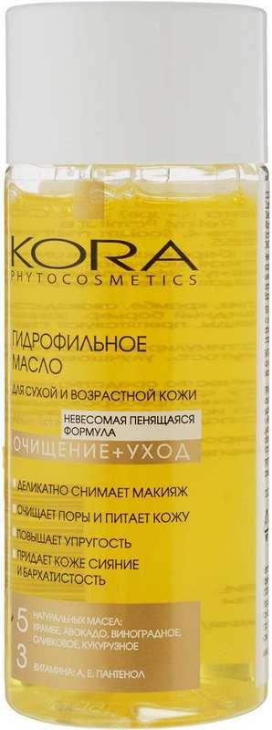 Кора масло гидрофильное для сухой/возрастной кожи очищение+уход 150мл, фото №1
