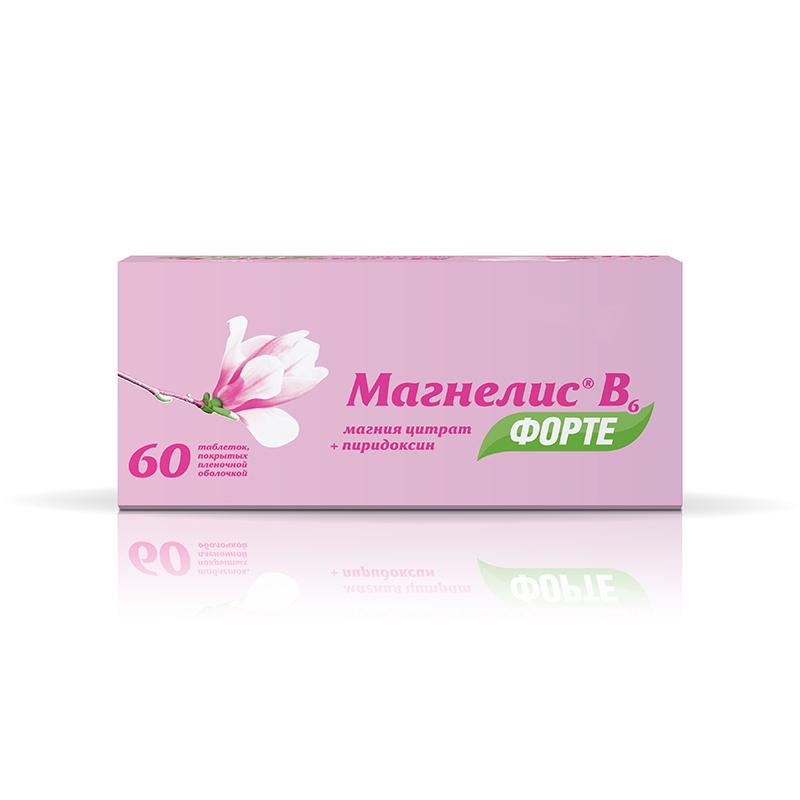 МАГНЕЛИС В6 ФОРТЕ таблетки 100 мг+10 мг 60 шт.