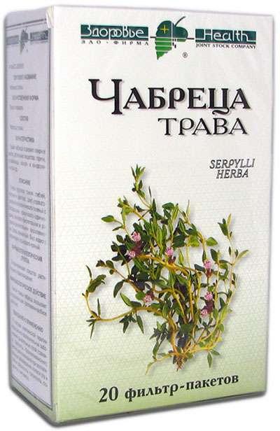 Чабрец трава 1,5г 20 шт. фильтр-пакет здоровье, фото №1