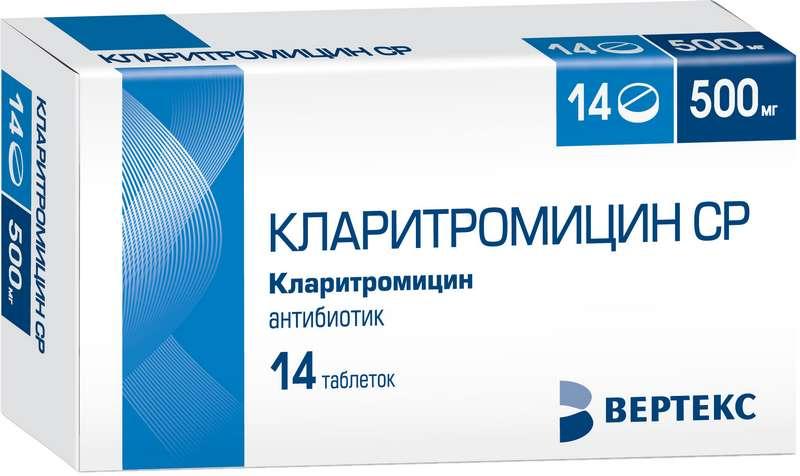 КЛАРИТРОМИЦИН СР таблетки 500 мг 14 шт.