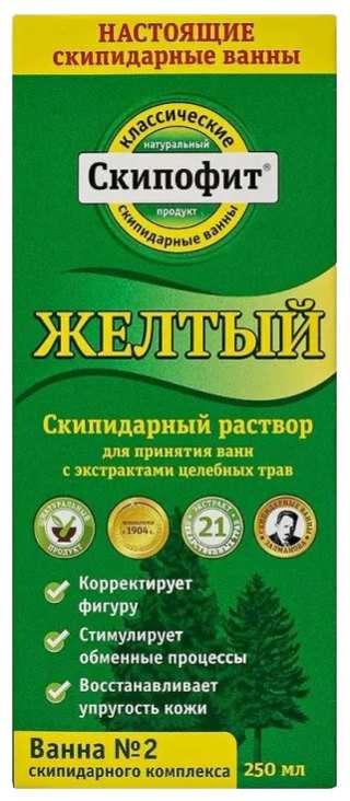 Скипофит раствор для ванн желтый с экстрактами целебных трав 250мл, фото №1