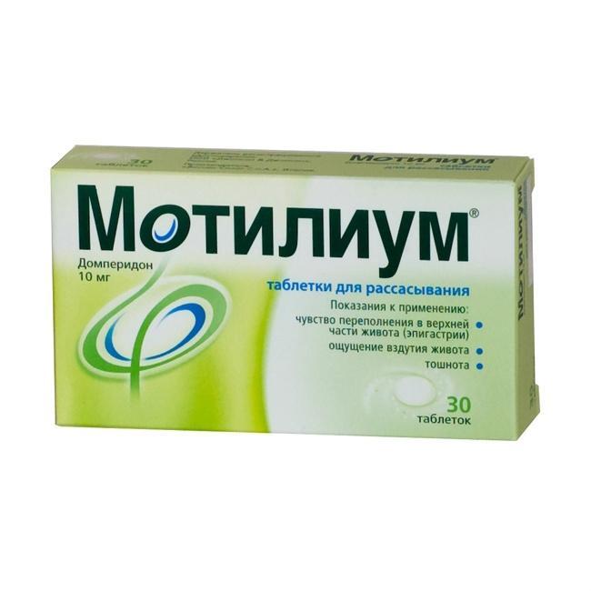 МОТИЛИУМ таблетки лиофилизированные 10 мг 30 шт.