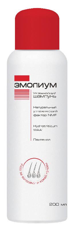 Эмолиум шампунь увлажняющий 200мл, фото №1