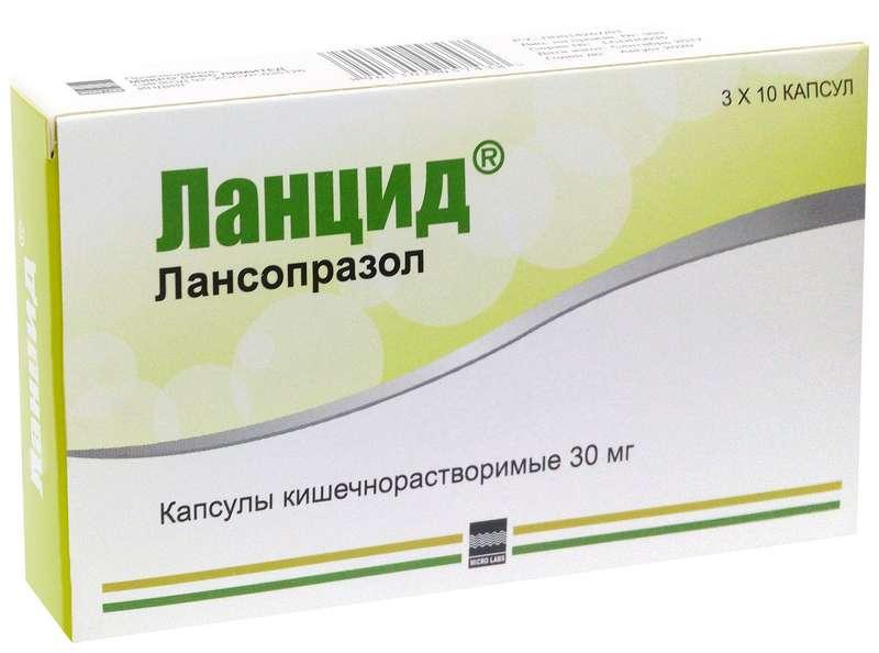 ЛАНЦИД капсулы 30 мг 30 шт.