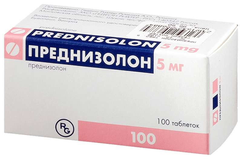 ПРЕДНИЗОЛОН таблетки 5 мг 100 шт.