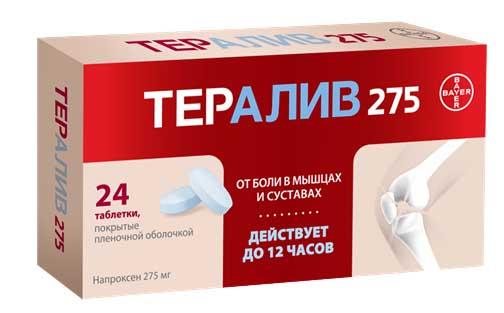 Тералив 275 275мг 24 шт. таблетки покрытые пленочной оболочкой, фото №1