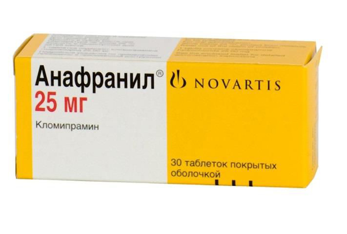АНАФРАНИЛ таблетки 25 мг 30 шт.
