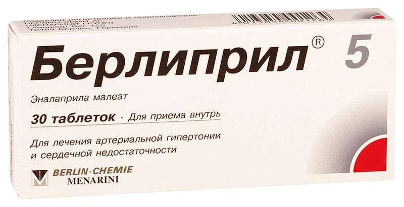 БЕРЛИПРИЛ 5 таблетки 5 мг 30 шт.